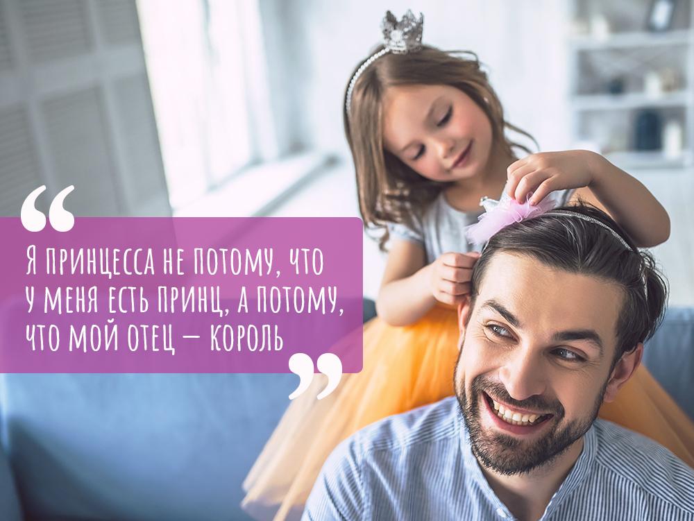 Подписи в инстаграм | Блог netprint.ru